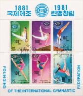 North Korea CTO Sheetlet - Gymnastics