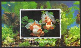 "MINT - MNH ""CHINA"" - ""CHINESE"" - ""ASIA"" STAMP MINISHEET (tie1735) - Fishes"
