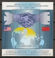 HUNGRÍA 1987 - Yvert #H195 - MNH ** - Hungría