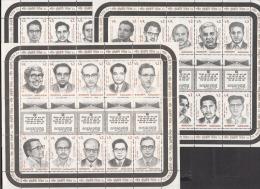 BANGLADESH, 1991, 20th Anniversary Of Independence, Martyred Intellectuals, 1st Series, 3 Sheets,  MNH, (**) - Bangladesh