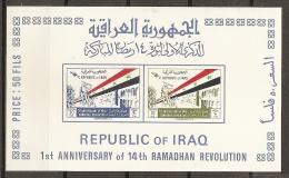 IRAK 1964 - Yvert #H5 - MNH ** - Irak