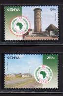 Kenya 1994 African Development Bank 30th Anniversary MNH - Kenya (1963-...)