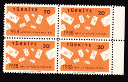Turkey, Scott #1429, Mint Never Hinged, Letters, Issued 1958 - 1921-... Republik