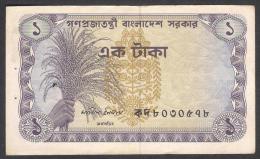 BANKNOTE BANGLADESH 1 Taka, Good Used With One Hole - Bangladesh