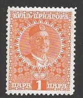 1913 1pa King Nicholas I, Mint Never Hinged - Montenegro