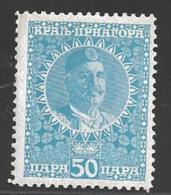 1913 50pa King Nicholas I, Mint Never Hinged - Montenegro