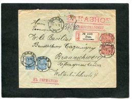 Russia Registered Letter 1912 - 1857-1916 Imperium