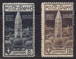 1830. Italy, 1912, MH (*) - 1900-44 Victor Emmanuel III