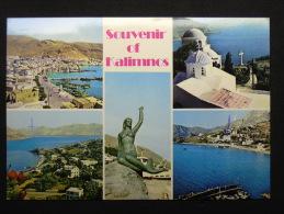 Postcard, Greece Griechenland, 1977, Kalimnos,  Meerjungfrau, Sirene, Mermaid, Nixe, Meermin - Grèce