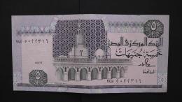 Egypt - 5 Pounds - P 56b - XF+ - As Scan - Aegypten