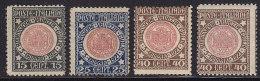 1838. Italy, 1921, MH (*) - 1900-44 Victor Emmanuel III