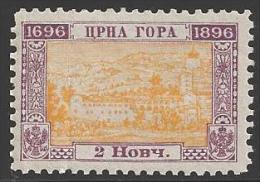 1896 2n Bicentennary, Mint Never Hinged - Montenegro
