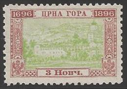 1896 3n Bicentennary, Mint Never Hinged - Montenegro