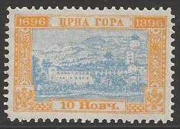 1896 10n Bicentennary, Mint Never Hinged - Montenegro