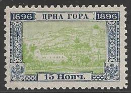 1896 15n Bicentennary, Mint Never Hinged - Montenegro