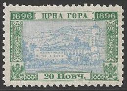 1896 20n Bicentennary, Mint Never Hinged - Montenegro