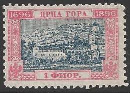 1896 1fl Bicentennary, Mint Never Hinged - Montenegro