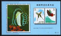 "MINT - MNH ""CHINA"" - ""CHINESE"" - ""ASIA"" STAMP MINISHEET, Schmetterlinge (tie1774) - Butterflies"