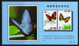 "MINT - MNH ""CHINA"" - ""CHINESE"" - ""ASIA"" STAMP MINISHEET, Schmetterlinge (tie1777) - Butterflies"