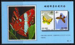 "MINT - MNH ""CHINA"" - ""CHINESE"" - ""ASIA"" STAMP MINISHEET, Schmetterlinge (tie1780) - Butterflies"