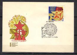 USSR 1969 Mi Nr 3680 FDC - 1923-1991 URSS