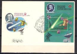 USSR  1986   Space  Mi Nr  Block 187 FDC - 1923-1991 URSS