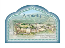 Russia. 2011  Ancient City And Fortress Buildings Of Derbent. - 1992-.... Federation