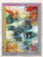 Equatorial Guinea CTO Stamp - Space