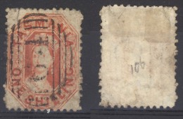 Tasmania 1857 1s Used With Fault (Ref JU-5) - 1853-1912 Tasmania