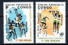Rep Dem. Congo   655 - 656   XX   ---    MNH   --  TTB - Neufs