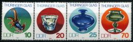 BOX02-24) DDR - 5x Michel 2835 / 2838 - ** Postfrisch - Thüringer Glas - Wert: 17,50 Mi€ - [6] Democratic Republic