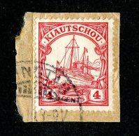 (1432)  Kiautschou 1901  Mi.7 (o)  Catalogue  € 2.50 - Colony: Kiauchau