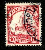 (1436)  Kiautschou 1901  Mi.7 (o)  Catalogue  € 2.50 - Colony: Kiauchau