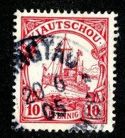 (1437)  Kiautschou 1901  Mi.7 (o)  Catalogue  € 2.50 - Colony: Kiauchau