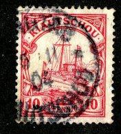 (1438)  Kiautschou 1901  Mi.7 (o)  Catalogue  € 2.50 - Colony: Kiauchau