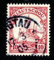 (1439)  Kiautschou 1901  Mi.7 (o)  Catalogue  € 2.50 - Colony: Kiauchau