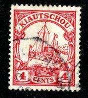 (1441)  Kiautschou 1901  Mi.7 (o)  Catalogue  € 2.50 - Colony: Kiauchau