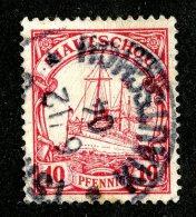 (1442)  Kiautschou 1901  Mi.7 (o)  Catalogue  € 2.50 - Colony: Kiauchau