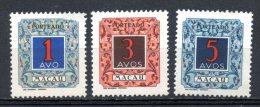 "Chine : (5262) 1952 Macao - ""arc-en-ciel"" Postage Due  SG D451/3* - China"