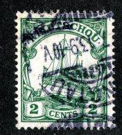 (1446)  Kiautschou 1905  Mi.29b (o)  Catalogue  € 2.50 - Colony: Kiauchau