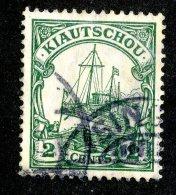 (1451)  Kiautschou 1905  Mi.29a (o)  Catalogue  € 1.50 - Colony: Kiauchau