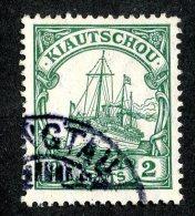 (1452)  Kiautschou 1905  Mi.29a (o)  Catalogue  € 1.50 - Colony: Kiauchau