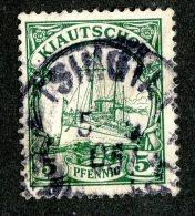 (1464)  Kiautschou 1901  Mi.6 (o)  Catalogue  € 2.00 - Colony: Kiauchau