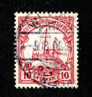 (1500)  S.W.A. 1906  Mi.26  (o)  Catalogue  € 1.80 - Colony: German South West Africa