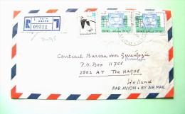 Israel 1994 Registered Cover To Holland - Birds - Archaeology Jerusalem - Birds