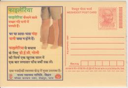 India 2007  Elephant Foot  Filaria  Health Desease  Mahatma Gandhi Post Card # 51063 - Krankheiten