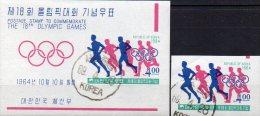 Olympiade In Tokio 1964 Korea 463+Block 195 O 11€ Marathon-Lauf Foglietto Bf Sport M/s Bloc Olympic Sheet Of South Corea - Summer 1964: Tokyo
