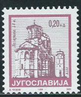 Jugoslavia 1994 Nuovo** - Mi.2674C  Yv.2533 Dent.12,5 - 1992-2003 République Fédérale De Yougoslavie