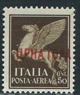 Montenegro 1941 PA Nuovo** - Mi.32  Ss.9  Decalco Della Soprastampa - Montenegro