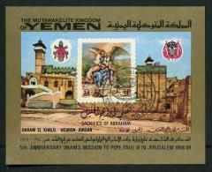 "YEMEN KINGDOM 1969 - Mi. 709 (Bl.153B) View Of Hebron; Painting ""Abraham Sacrifices Isaac""by Jacopo Tintoretto, Religion - Yemen"